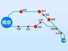 江苏南沿江城际铁路4月全线开工