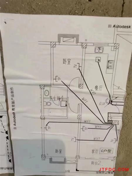 景潭花园一楼50平米带院89平米2室2厅109.8万