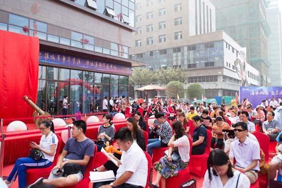 9月22日中景尚海城营销中心盛大公开
