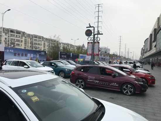 金坛第一届房产汽车博览会圆满落幕