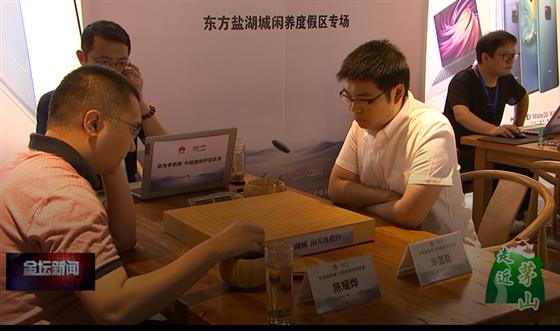中国围棋甲级联赛:江苏队4:0中信北京队