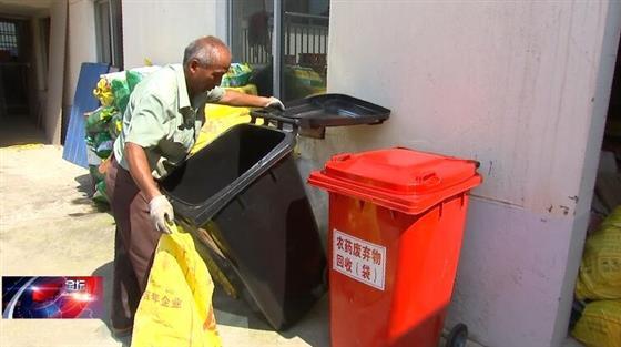 金坛区已回收废弃农药包装超3吨
