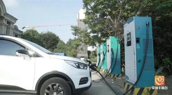 我市新建小区将配建20%-30%新能源汽车充电桩