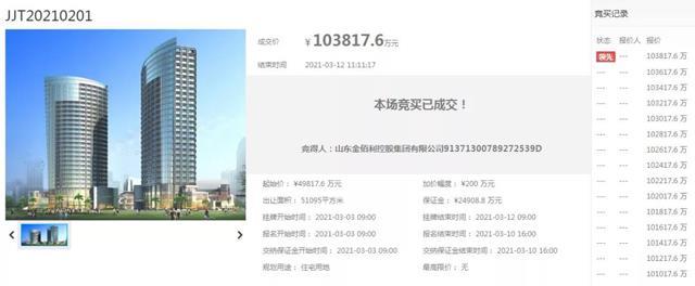 13546元/㎡ 金坛诞生首宗万元地!141轮!溢价108%!